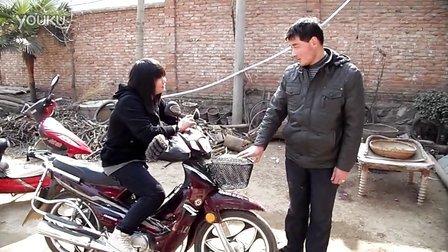 陕西丹凤人2011年2月
