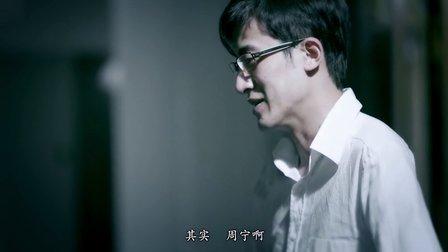 三星WCG2012微电影《爱与战》对手篇