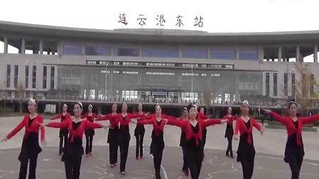 排舞《山丹丹开花红艳艳》