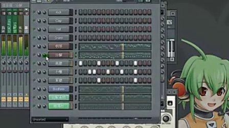 FL Studio 9 教程 水果机 DJ舞曲制作 创作课程