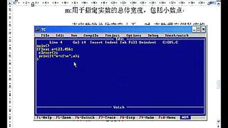 全国计算机等级考试二级C语言教程(23)(3-1-4)