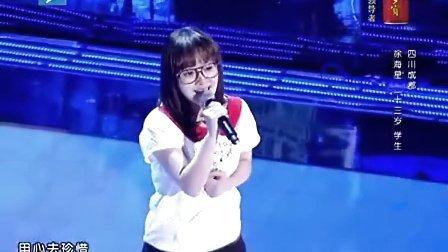 中国好声音第五期 中国好声音 中国好声音第五期完整版  之徐海星《自己》