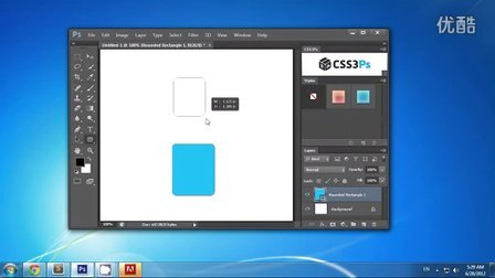 CSS3 Photoshop Plugin Install and Using