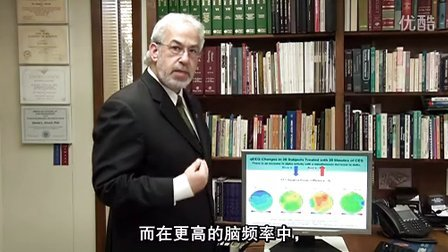 安思定首席科学家丹尼尔·克什教授介绍安思定治疗仪