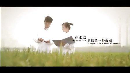 永联宣传片