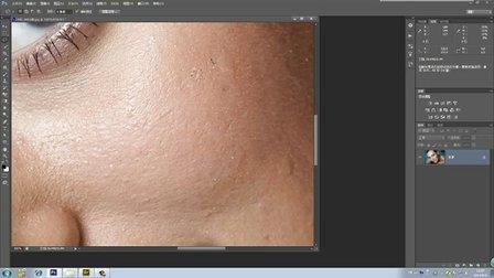 摄影后期教程--皮肤修饰(1)