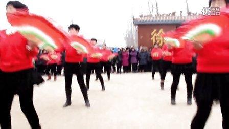 徐庄村恭喜发财广场舞