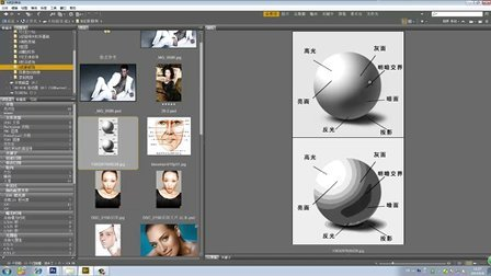 摄影后期教程--皮肤修饰(2)