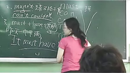 人大三级英语语法18  学位英语