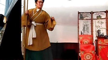 吕剧《三女拜寿》选段