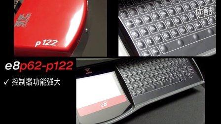 e8p62-122便携电磁打标机