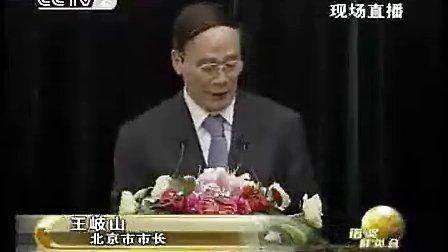 武汉华之泰 央视介绍一氧化氮--欧阳夏丹