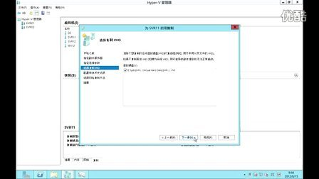 Windows Server 2012 核心功能演示:Hyper-V 复制
