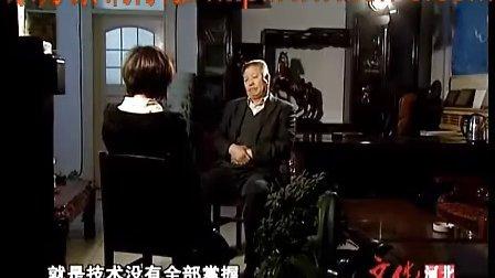 河北电视台做的专访