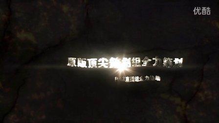 2012冰天王争霸赛宣传视频 720p HD