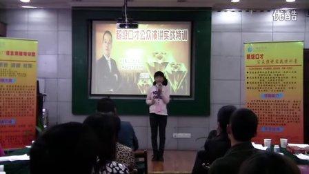王堃阳演讲与口才培训视频A49|口才前线