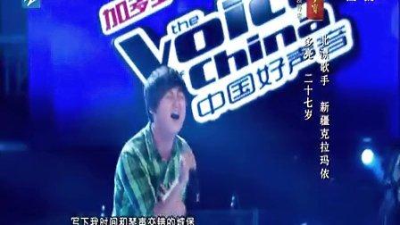 中国好声音第五期 中国好声音 中国好声音第五期完整版  之多亮《小情歌》