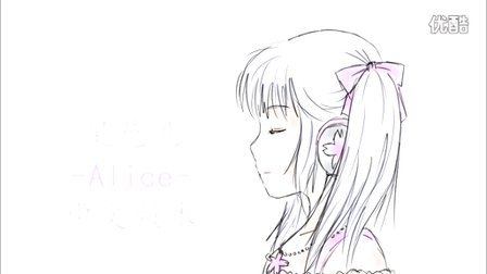 【UTAUカバー】Alice -中文版本-【花見星花见】