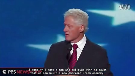 0001.优酷网-[完整版英文字幕]前总统克林顿在2012民主党全国代表大会的发言
