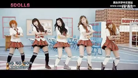 5Dolls《唧唧喳喳(Like This Or That)》韩语中字MV