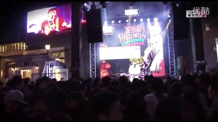 2012兰桂坊万圣狂欢再掀高潮,惊声尖叫给力表演又嗨成都