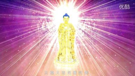 阿弥陀佛接引图 《高清版》