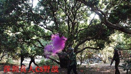 深圳大鹏绿色生态园农家乐,男女森林打野战