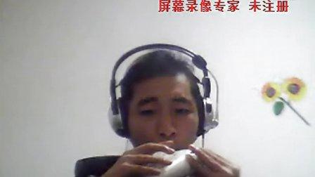 菊花台  三管陶笛演奏