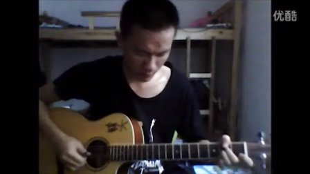 On the road (cover)
