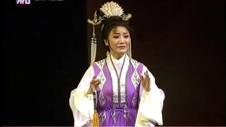 越剧 庵堂认母 王志萍 郑国凤