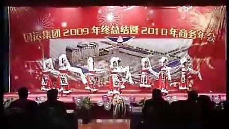 西安公司年会培训可上门包教会 民族舞藏族舞《卓玛》 舞蹈曹老师