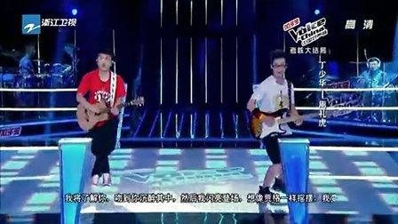 中国好声音20120914 中国好声音第十期完整版 中国好声音杨坤团队考核