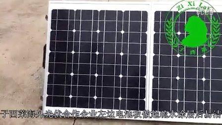 子西莱海外光伏合作企业在电池板做超疏水纳米自洁涂层后极易清洁