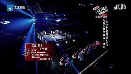 中国好声音20120914 中国好声音第十期完整版 金志文vs丁少华  中国好声音杨坤团队考核