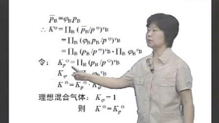 物理化学-天津大学5-6[www.aixueren.com]