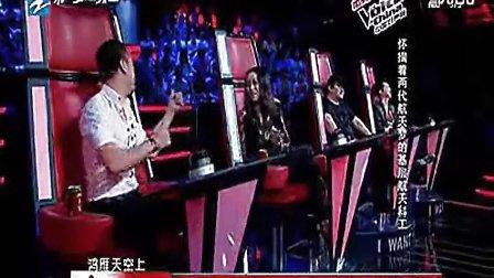 中国好声音第五期 中国好声音 中国好声音第五期完整版  之云杰《鸿雁》 中国好声音2012