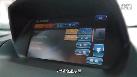 《网易车态度》第4期:再小也四驱 上海通用别克昂科拉