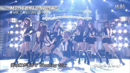121007 少女时代 Music Lovers Mr Taxi 日本版