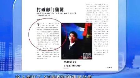 余世维-中层危机03
