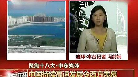 央视直播失误集锦_标清