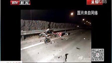 北京高速路法拉利发生车祸 几乎成为碎片 - 热点播报-20140214