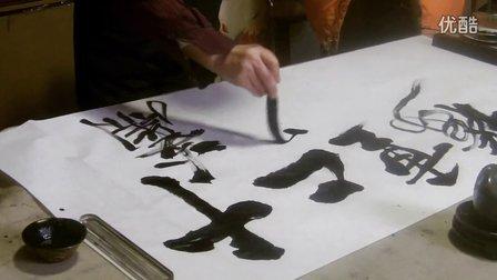 新春试笔 萧虢华执笔  尺八吹奏 刘豊岷 甲午上元   2014。2.14