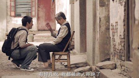 尊尼获加6强进步行动叶祖艺:为老人展推荐策展人