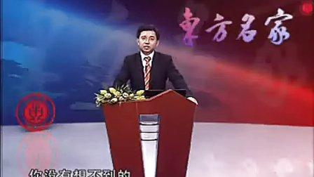 东方名家   智取客户04 刘昆