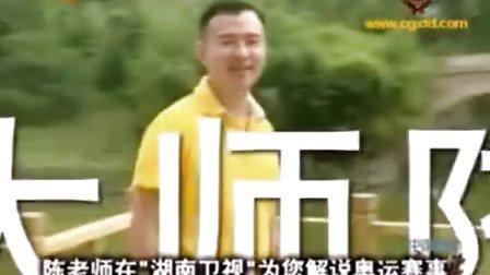 陈安之宣传片