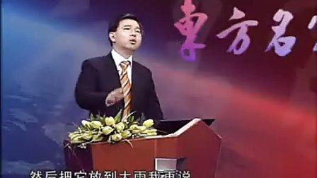 东方名家   智取客户06 刘昆