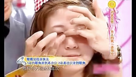 眼霜的正确使用方法|临沂嫩肤|临沂祛斑|临沂中医院美容科
