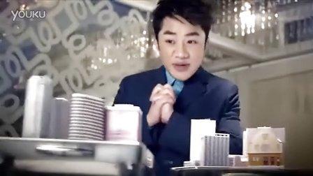 2012-02-09 @ 專業旅運自由行 - 《輕鬆自助玩一餐》電視廣告