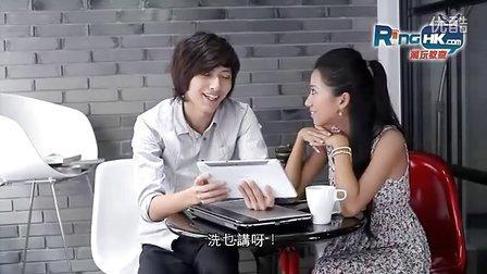 2011-09-30 @ Ringhk電視 - 潮玩教室之《Samsung GALAXY Tab 10.