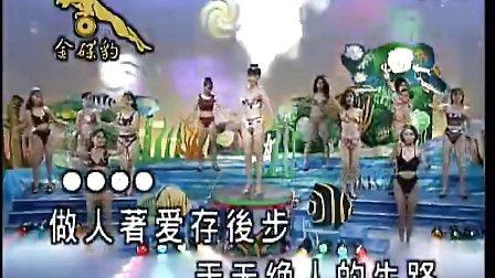 十二大美女海底城泳装歌唱秀-7